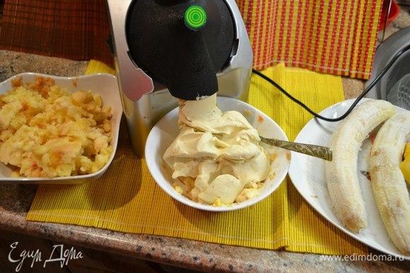 Пропустить через мороженицу подготовленные ингредиенты. Полученные крема перемешать, добавить мед.