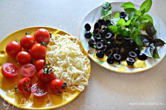 Моцареллу натрите на крупной терке, помидоры черри промойте, обсушите и разрежьте пополам, маслины — кружочками.