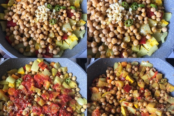 Вернемся к овощам. Помидор натереть на крупной терке. Добавить к овощам натертый помидор, еще немного тимьяна, щепотку карри, перемешать, тушить 4–5 минут и снять с огня.