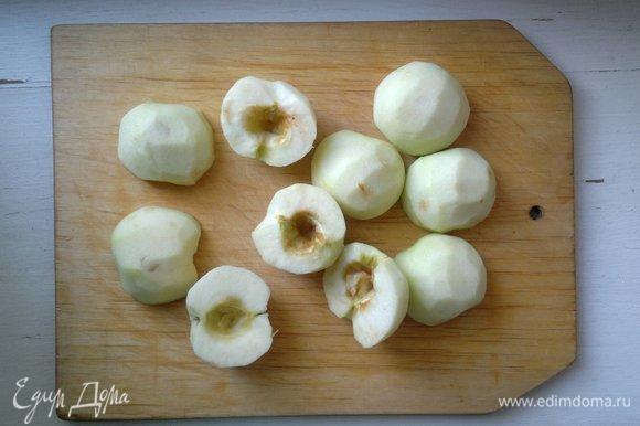 Яблоки нужно брать не очень крупные. Яблоки помыть, обсушить. Очистить от кожуры, разрезать пополам, вырезать семенную коробочку.