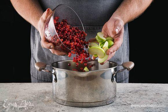 В кастрюле соедините нарезанные дольками яблоки и бруснику.