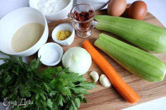 Почистить лук, чеснок, морковь, кабачки, натереть на мелкой терке цедру лимона. Вяленые помидоры в масле нарезать на кусочки.