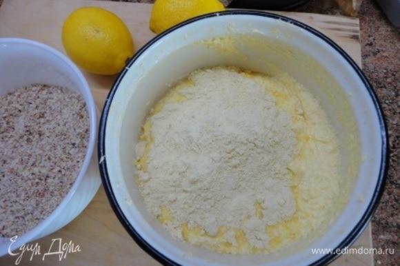 Включить духовку для разогрева до 180°C. Мягкое сливочное масло взбивать с сахаром 5–7 минут. Затем ввести по одному яйца, продолжая взбивать. Добавить муку, смешанную с разрыхлителем. Перемешать.