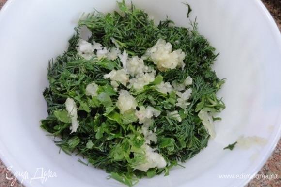 Зелень мелко нарезать и смешать с измельченным чесноком.