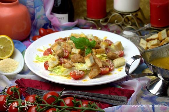 Салат и соус не готовим заранее, только непосредственно перед подачей.