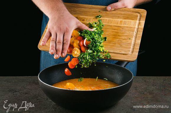 Добавьте в суп черри с зеленью.