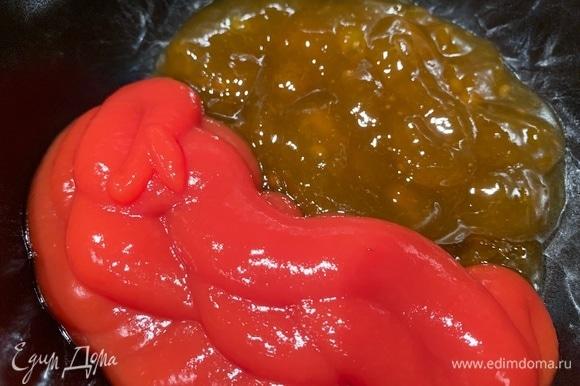 Для глазури смешайте кетчуп и абрикосовый джем.