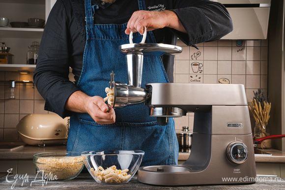 Установите насадку для фузилли и приготовьте макароны. Оставьте их немного подсохнуть.