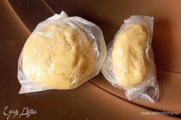Разделите тесто на 3 части. Две части соедините и положите в пакет, уберите в холодильник на 2 часа. А третий положите тоже в пакет и уберите в морозилку на 2 часа.