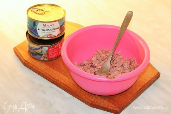 Из банки с тунцом ТМ «Магуро» слить жидкость, тунца выложить в большую миску. Вилкой разделить рыбу на мелкие кусочки.