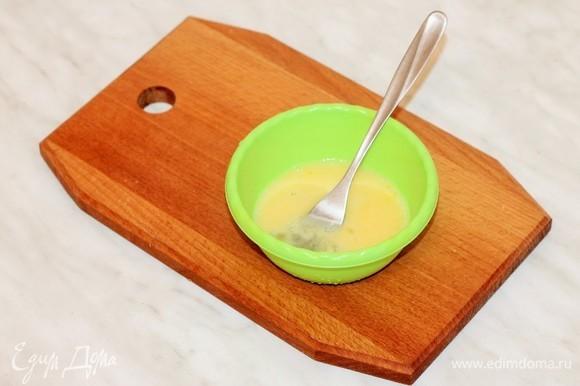 Пока остывает фасоль, приготовьте яичный блинчик. В отдельной емкости смешать вилкой 1 яйцо и 2 ст. л. воды. Добавить щепотку соли и молотый перец, перемешать. На разогретом масле обжарить яичный блинчик диаметром 24 см с двух сторон.
