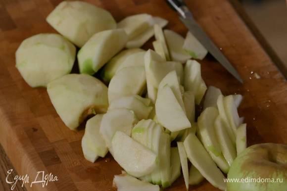 Яблоки очистить от кожуры и, удалив сердцевину, нарезать тонкими дольками.