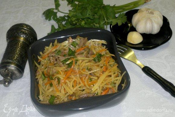 Разложить салат по порциям. Угощайтесь! Приятного аппетита!