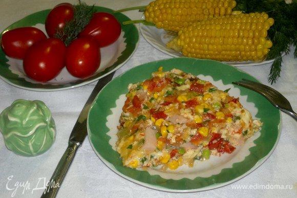 Подавать омлет горячим с овощами и зеленью. Прошу к столу! Угощайтесь! Приятного аппетита!