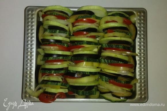 Укладываем в форму порезанные овощи в следующем порядке: кабачок, баклажан, цукини, помидор, перец и лук. И выкладываем так овощи до заполнения всей формы.