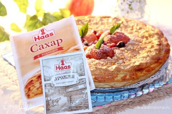 Остывший пирог можно посыпать сахарной пудрой, середину и персики.