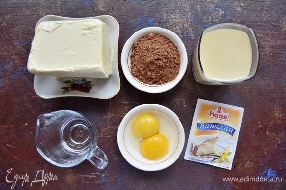 Для приготовления крема подготовить необходимые продукты.