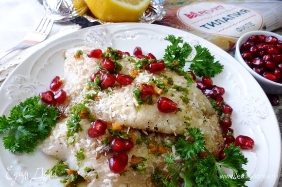 Выложить обжаренное филе тилапии на тарелку и полить приготовленным соусом с гранатом. Приятного аппетита!