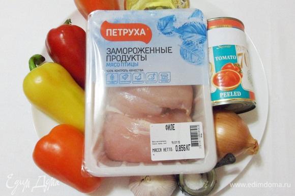 Основные ингредиенты блюда: куриное филе ТМ «Петруха», перец сладкий, томаты очищенные в собственном соку, крупная луковица, чеснок и оливковое масло.