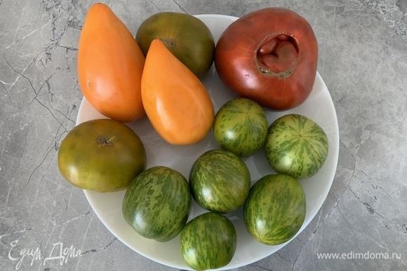 В сезон помидоров выбирайте самые лучшие! На любой цвет и вкус.