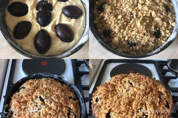 Сверху разложить половинки слив, посыпать крошкой и отправить в духовку. Выпекать 50–60 минут, готовность проверяем лучинкой. Лучинка сухая — пирог готов.