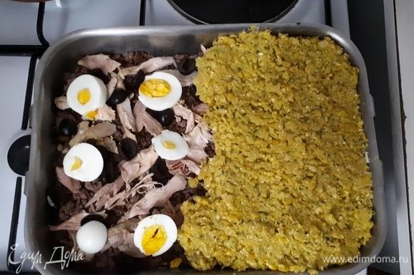На дно глубокого противня уложите «Пино», затем сверху выложите куриное мясо, нарезанные яйца и оливки. Укройте сверху кукурузным пюре. Присыпьте сверху сахаром. Поставьте блюдо в духовку на 30 минут при 180°C.