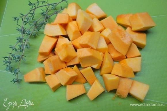 Все овощи я нарезаю примерно одинаковыми крупными кубиками.