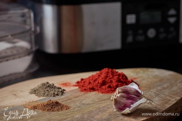 Для второго этапа потребуется чеснок, паприка, красный и черный молотый перец.
