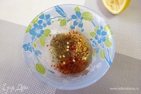 Приготовить маринад из сока лимона, горчицы, перца чили, черного перца и соли.