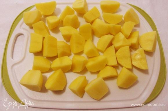 Очищенный картофель нарезать средними кусочками.