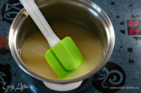 В сотейнике смешать ингредиенты для сиропа и при непрерывном помешивании довести смесь до кипения.