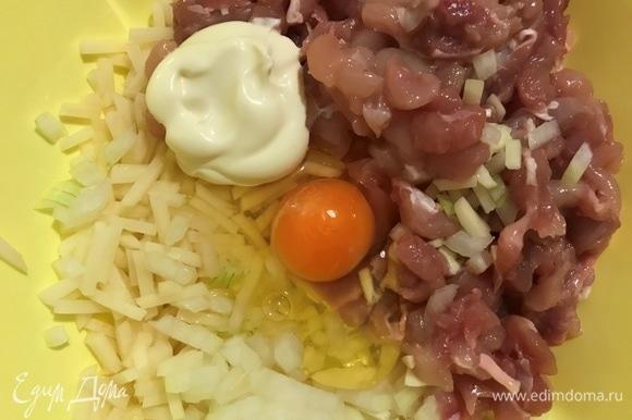 Соединить мясо, картофель, лук и чеснок. Добавить яйцо и майонез.