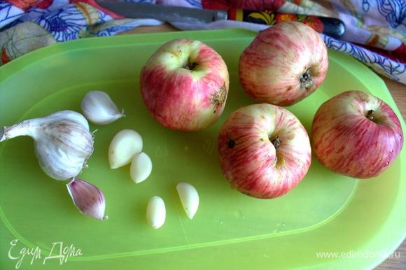 Вымыть яблоки, очистить, чеснок тоже.