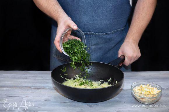 Два яйца отварите вкрутую, натрите на терке. В обжаренную капусту с луком добавьте рубленную зелень и тертые вареные яйца. Посолите, поперчите.