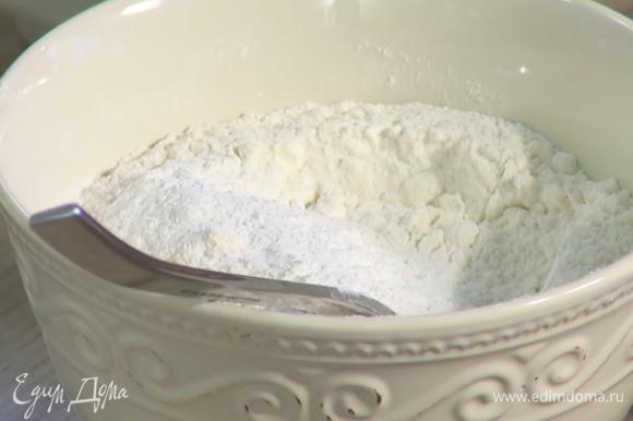 К основной части муки добавить разрыхлитель и соль, перемешать.