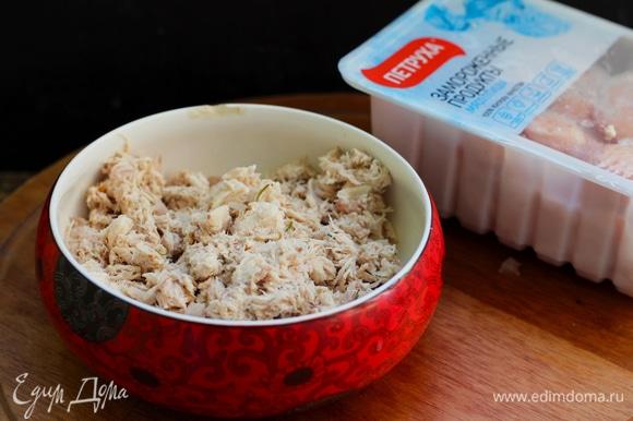 Начинка. Отварить куриное мясо (у меня смесь из филе и бедра ТМ «Петруха»), измельчить (не в фарш, а кусочками).
