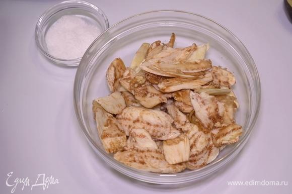 Чтобы избавить эту нежную часть баклажана от горечи, я ее солю и оставляю на 30 минут.