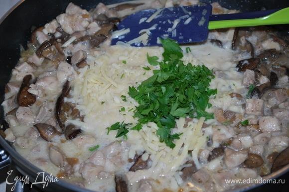 Потушите грибы и курицу вместе пару минут, добавьте сливки (у меня 10%), тертый мускатный орех (по вкусу), черный перец, тертый сыр и зелень петрушки. Отрегулируйте соль по своему вкусу. Начинка готова.