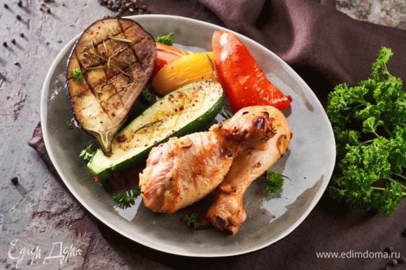 Подавайте куриные ножки с овощами.