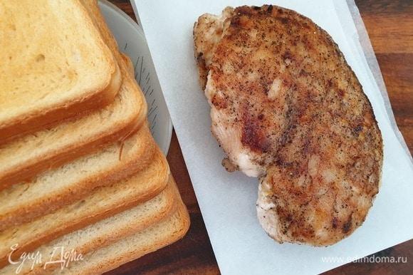 Хлеб для тостов подсушиваем в духовке или тостере. Курицу обжариваем на сковороде гриль по 2 минуты с каждой стороны и доводим до готовности в духовке в течение 8 минут при температуре 180⁰С.