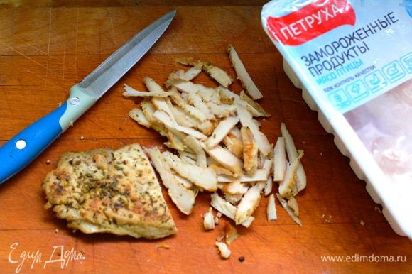 У меня филе было приготовлено заранее. Готовое филе тонко нарезать жюльеном (тонкими длинными полосками).