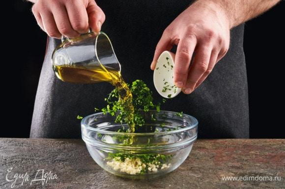 Чеснок почистите, кинзу помойте. Мелко порубите чеснок и кинзу. Смешайте с маслом.