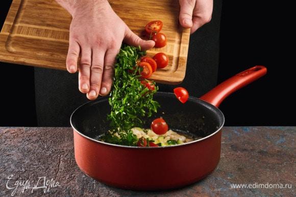Затем добавьте помидоры черри и петрушку. Готовьте 2–3 минуты.