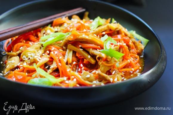 Готовое блюдо присыпать слегка наискосок нарезанным зеленым луком и капнуть немного кунжутного масла. Можно посыпать кунжутными семечками. Подавать с рисом.