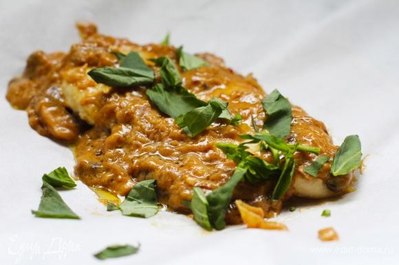 Пергамент смазать маслом, положить по 1 филе, добавить четверть соуса и присыпать петрушкой (у меня базилик).