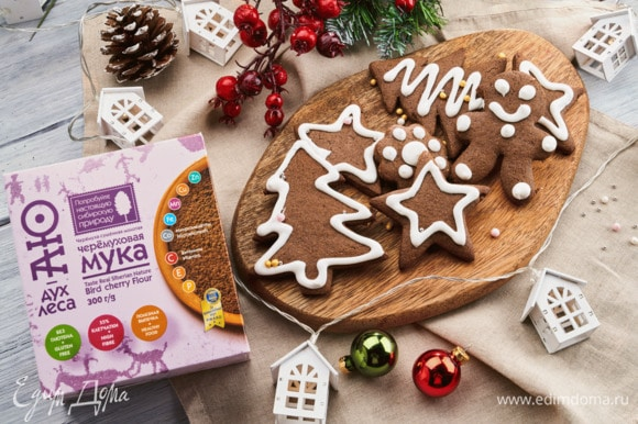 Украсьте остывшее печенье глазурью по вкусу. Дайте ей застыть 1–2 часа. Совет от шефа: если вы хотите сделать безглютеновый вариант, то вместо пшеничной муки можно использовать рисовую.