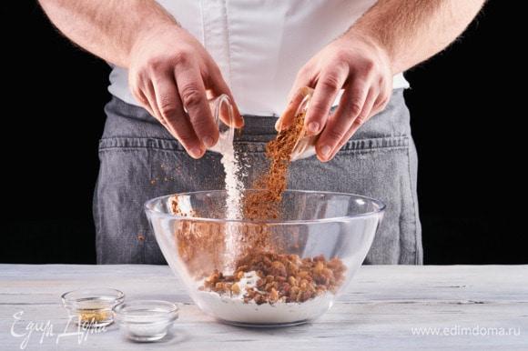 Смешайте в отдельной миске пшеничную муку, разрыхлитель, какао, соль и мускатный орех.