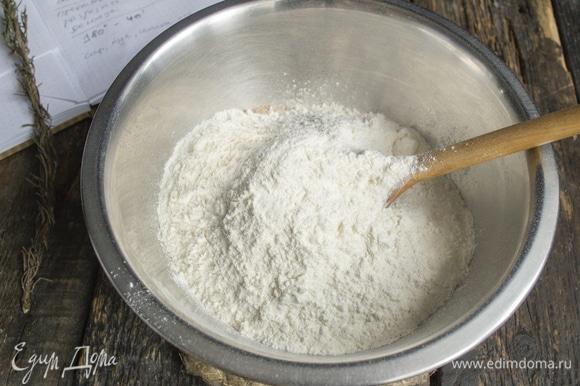 Насыпаем муку, подойдет обычная пшеничная мука высшего сорта или хлебопекарная.