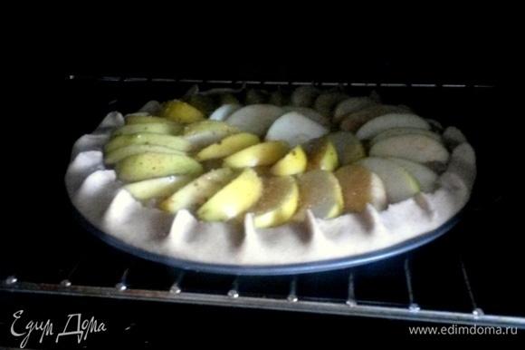 Ставим в эл. духовку, разогретую до 200°C, выпекаем с обдувом.