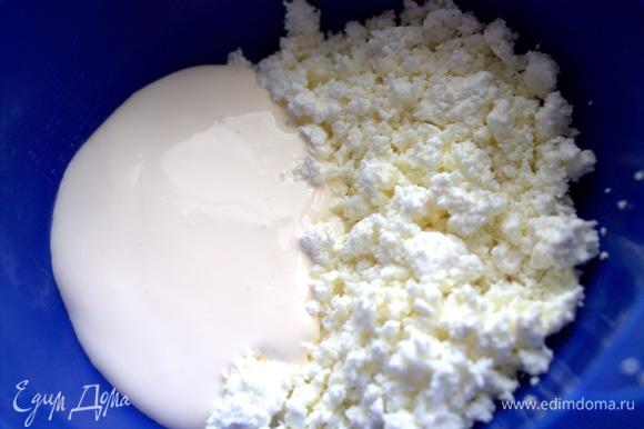 Для крема-прослойки смешать сыр и творог. Если творог сухой, разбавить двумя столовыми ложками молока. Сыр, который продают в ванночках, а не в брикетах. Уместно использовать с добавками (зелень, паприка или чеснок).